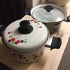 30年来愛用のホーロー鍋を買い換える。オニキス ホーロー両手鍋
