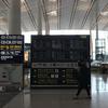 北京首都国際空港での乗り換えガイド | 2018年6月シンガポール旅行2