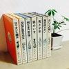 ナルニア国物語、全7巻を買う