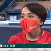 動画映像!体操村上茉愛選手の競技終了後のインタビュー!誹謗中傷を泣きながら告白