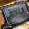 『学習者用デジタル教科書』を活用した授業公開を実施しました