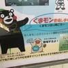 スマートイコちゃん&くまモンが来ます!和泉府中こども夏祭は19.8.17(土)開催です(709)