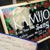 KAMIJO LIVE TOUR 2018〜sang〜
