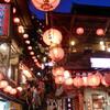 新北投(シンベイトウ)へ行きたい!!台湾でゆっくり温泉につかる!!