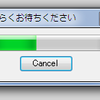 【C#】後付けでも使えるプログレスバーウィンドウを作る(Formの別スレッド化)