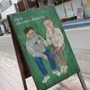 鎌倉の「cafe vivement dimanche(カフェヴィヴモンディモンシュ)」でモカ・シダモ・ナチュラル。