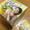 貧血予防の為に、鉄分豊富なコーン茶を飲むことにした。