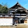 小金井公園内にある博物館「江戸東京たてもの園」は近代文化遺産の宝庫|東京都