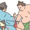 2018年9月大相撲秋場所14日目!取組み内容・結果、感想。白鵬優勝決定&千勝