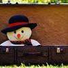 【手ぶらで楽々空港へ】国際線修行ではスーツケース宅配サービスが便利!【無料】