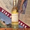 #134 V2013 Cassis Blanc, Clos Sainte-Madeleine <カシー・ブラン、クロ・サン・マグドレイヌ> ¥3,800