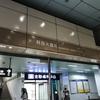 【台北ラーメン 4杯目】初めての塩豚骨 科技大樓 小川拉麺 3.8