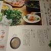 しゃぶしゃぶ温野菜 福山駅前店(福山市)