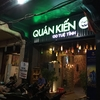 ゲテモノ料理@Quan Kien 2