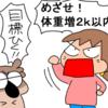 2019年 ライダーによるサンタパレード~♪(スタート編)