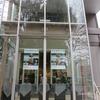 第 31回「現代日本の七宝」展  第30回国際七宝ジュエリーコンテスト入選作品展 始まりました