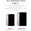 [ま]au の iPhone 7 Plus を予約開始と同時に実店舗で予約してみました @kun_maa