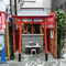 宝童稲荷神社(中央区/銀座)の御朱印と見どころ