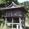 高知県宿毛市の「泊り屋」という建物