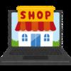 【d払い】Amazonで初めてd払いを使うと最大40%のポイント還元!【キャリア決済?】(2019/04/01~2019/04/18)