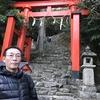 巡禮記 熊野三山ツアーにいってきた その③ロッククライミングな神倉神社