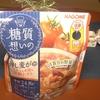 内容量250g 糖質24.8g カゴメ 糖質想いの 押し麦がゆ ごろっとお豆と完熟トマト