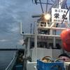 白老沖堤の釣り