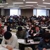 授業と会議と企画の日