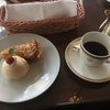 まずはここから。あのアップルパイを オーキッド 富士屋ホテル