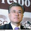 韓国「文在寅、慰安婦合意10億円だけもらって...謝罪のない無効合意・裏合意の疑いも」