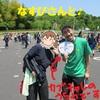 三春藩カブ主総会にいってきました〜♪その後!