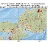 2015年11月01日 12時50分 滋賀県北部でM3.4の地震