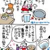 麺茹で革命