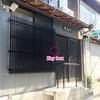 【Access to INN】[ 登喜吉 (Tokiyoshi) ]  in English / in Japanese