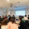 「ノンプログラマーのためのfreeeAPI活用講座」を開催しました!