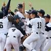 秋季高校野球、長崎・大崎が九州大会初制覇