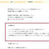 【記事の内容は】神戸神奈川アイクリニックの体験談が募集中【こちらで指定します!!】