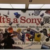 It's Sony展