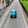 Anh phát triển công nghệ AI học lái xe tự hành chỉ trong 20 phút