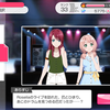 ガルパ再遊記 3話『イベント参加』