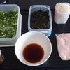 鶏胸肉の甘辛丼の作り方