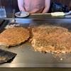 【愛知県小牧市】こだぬき…お好み焼き、もんじゃ焼き、焼きそば