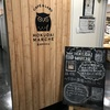 北海道大学の「北大マルシェ」が観光客にもオススメな件