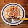 中津のHood by Vargasで贅沢なトーストとサラダランチ!◯◯がおいしい時期にしか会えない、メニュー表にもないスペシャルな一品をいただきに行ってきました!