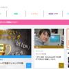 KDDIの情報マガジンサイト「TIME&SCAPE」がリニューアル。大きなモニターが当たるキャンペーンも。