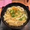 京阪丹波橋駅の立ち食いうどん早食い事件  その結末は?