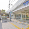 【大阪地域情報】野田阪神駅周辺のスーパーマーケットまとめ