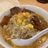 【東京餃子食堂】臨時収入の味噌チャーシュー