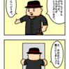 【第23話】決断
