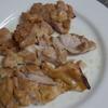 幸運な病のレシピ( 1696 )朝 :鶏モモ炙り焼き、鱒、塩サバ、味噌汁(大根桂剥き練習)、マユのご飯